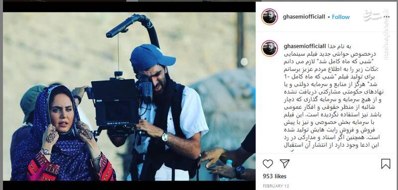 آیا مسؤولان «سیا» و «پنتاگون» هم مشارکت در تولید فیلم و سریال را رسما اعلام میکنند؟ +تصاویر
