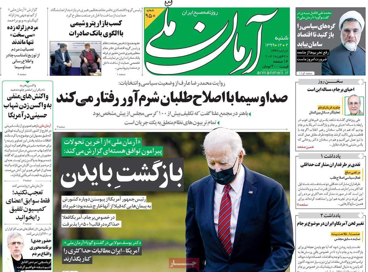 تفاوت دیپلماتهای یمنی با دیپلماتیهای ایرانی در کجاست؟
