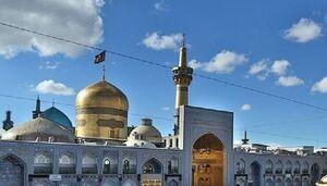 فیلم/ نوای نقاره شادیانه ولادت باب المراد امام الجواد(ع) در مشهد