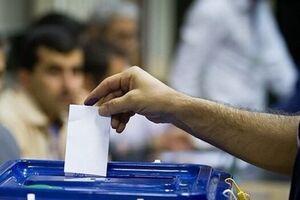 انتخابات ۱۴۰۰ نیمه الکترونیکی برگزار میشود/پیشبینی ۷ هزار و ۶۰۹ شعبه اخذ رأی در استان تهران - کراپشده
