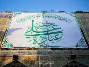 """نماهنگ/  """"علمدار محمد(ص)"""""""