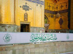 عکس/ حال و هوای نجف اشرف در آستانه ۱۳ رجب