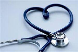 پزشک نمایه پزشکان نمایه بیماری نمایه