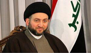 ابراز امیدواری عمار الحکیم به حل مشکلات در دوره رئیسی