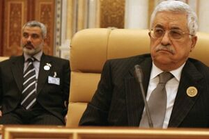 واکنش حماس به درخواست رامالله برای آزادی «زندانیان سیاسی»