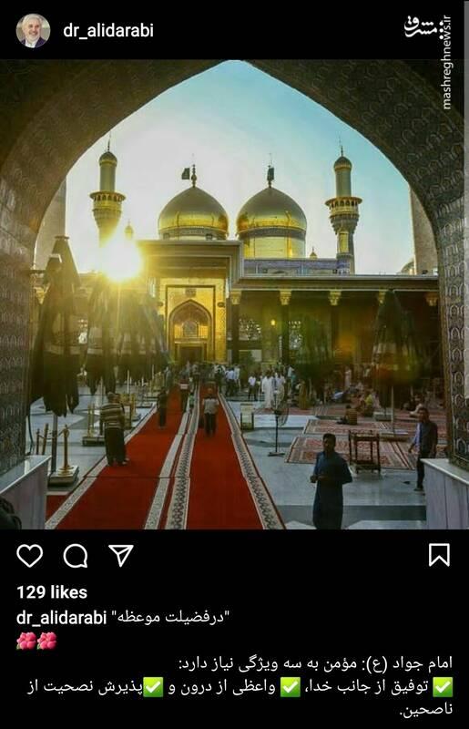 تهران به این روحانیون نیاز دارد