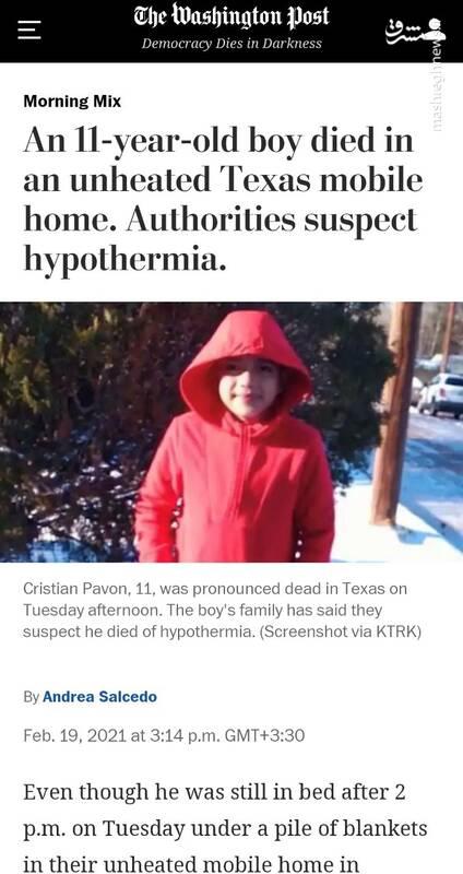 کودک ۱۱ ساله تگزاسی بر اثر سرما فوت کرد +عکس