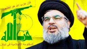 شوک بزرگ حزب الله به رژیم صهیونیستی + فیلم