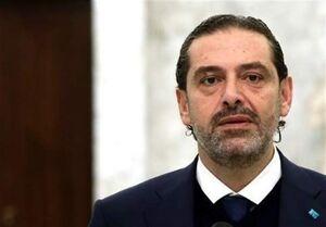 لبنان| سعدحریری دست خالی از امارات به بیروت بازگشت