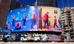 عکس/ دیوارنگاره جدید میدان ولیعصر(عج) با موضوع روز پدر