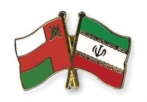 اطلاعیه سفارت ایران درباره سفرهای غیر ضروری به عمان