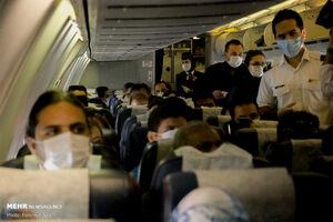 خلبانِ پرواز قشم-تهران، مسافر بدون ماسک را از هواپیما پیاده کرد