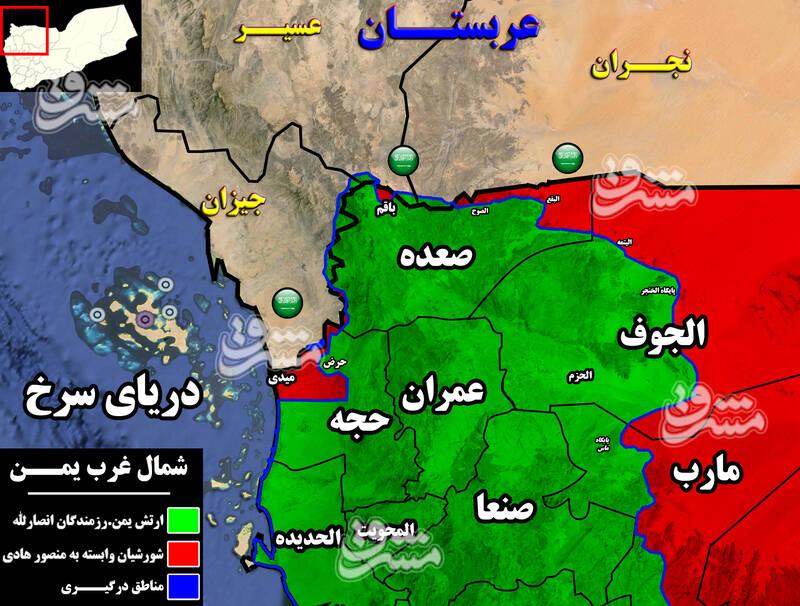 روزهای حساس یمن یک هفته پس از شروع عملیات بزرگ/ رزمندگان با دروازههای شهر مارب چقدر فاصله دارند؟ + نقشه میدانی و عکس