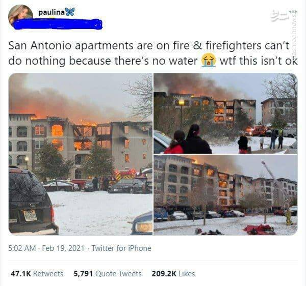 وقتی آتشنشانی آمریکا  آب ندارد! +عکس