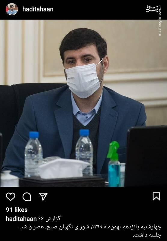 جزییات جلسه شورای نگهبان برای بررسی لایحه شوراهای حل اختلاف