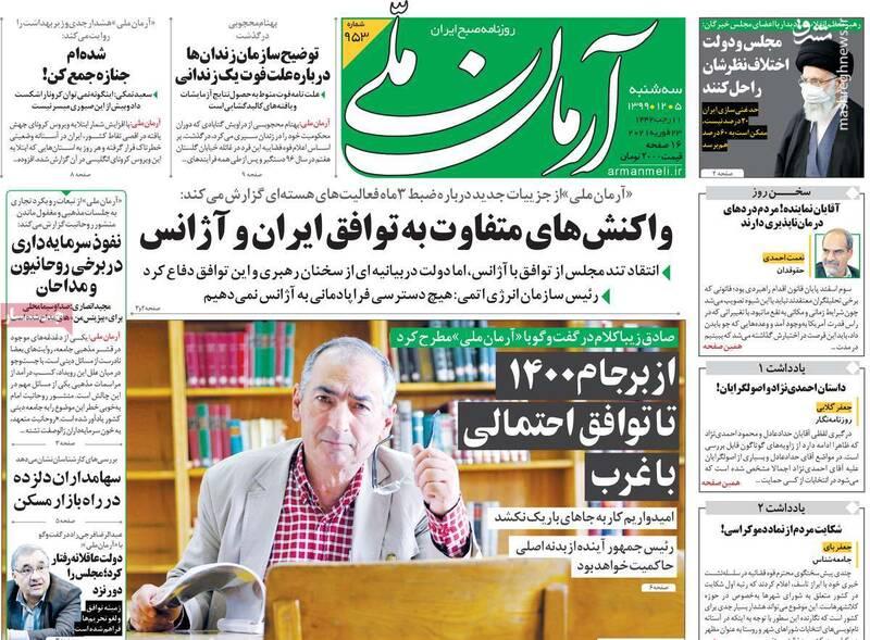 زیباکلام: اگر با آمریکا به توافق نرسیم، اسرائیل حمله میکند!/ موفقیتهای دولت از دید مردم پنهان مانده است