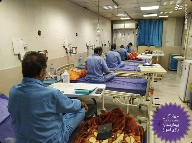 لحظه زیبای نمازظهر در بیمارستان رازی اهواز+عکس
