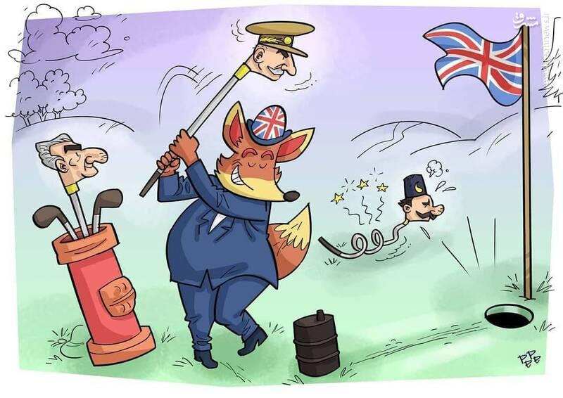 زمانی که رضاخان حیوان دست آموز انگلیس بود +کاریکاتور