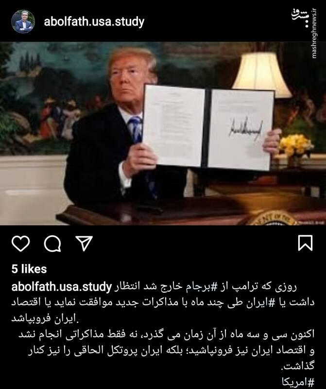 ايران،فرو،اقتصاد
