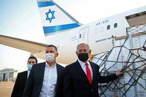 واکسن کرونا  نتانیاهو
