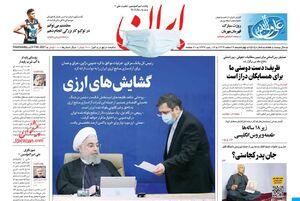 ظریف: ایران نیازمند رفاقت با کشورهای منطقه است/ مازنی: اصولگرایان با روشهای پوپولیستی در انتخابات تبلیغ میکنند
