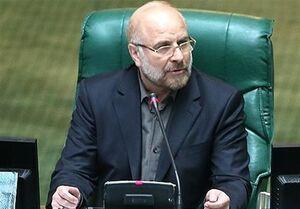 قالیباف: مجلس به دنبال اجرای فرمایشات رهبر انقلاب برای تفاهم و وحدت است