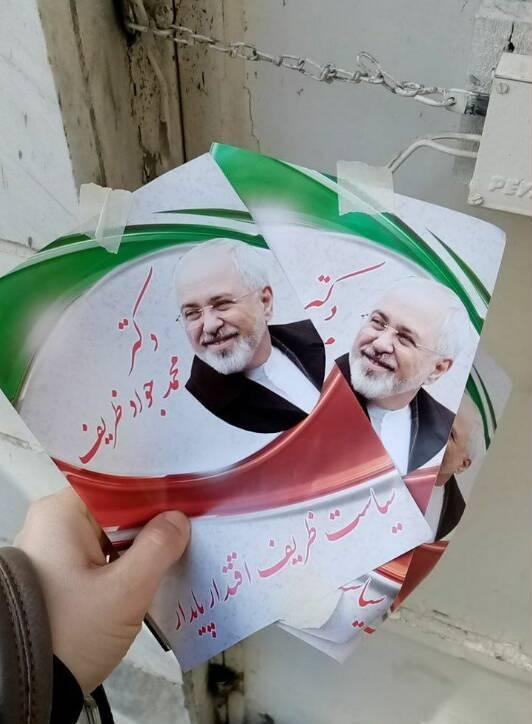 ماجرای پوسترهای انتخاباتی ظریف چیست؟ +عکس