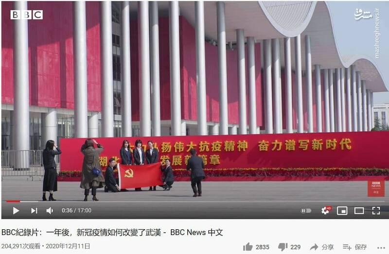 ترفند عجیب انگلیس برای ایجاد حس منفی نسبت به چین +عکس