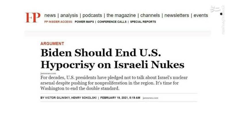 عهد روسای جمهور آمریکا برای سکوت در برابر سلاح هستهای اسرائیل