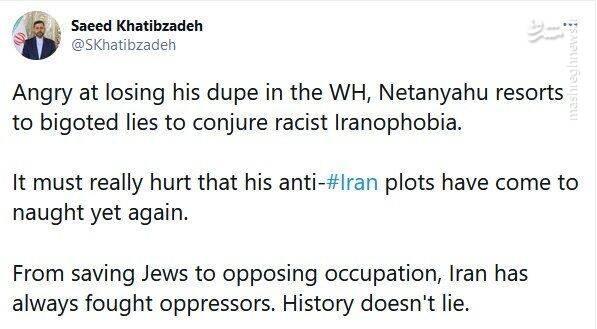 خطیبزاده: علت دروغهای نتانیاهو رفتن رفیق هالویش از کاخ سفید است