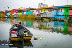 عکس/ خانههای رنگی تالاب بندر انزلی