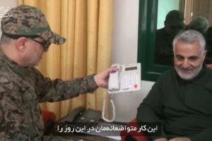 تصاویری از اتاق عملیات جبهه مقاومت با حضور شهید سلیمانی