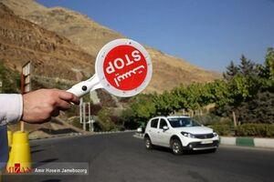 پلیس راهنمایی رانندگی جریمه پلیس ممنوعیت تردد محدودیت کرونا سفر نوروزی