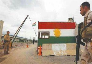 مرز ترکیه عراق