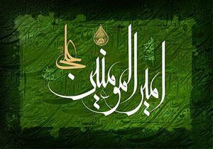 چرایی وصله کاری برکفش یک حاکم اسلامی