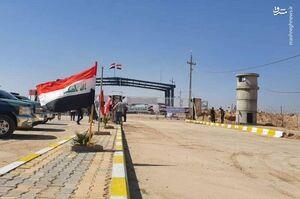 مرز ایران عراق