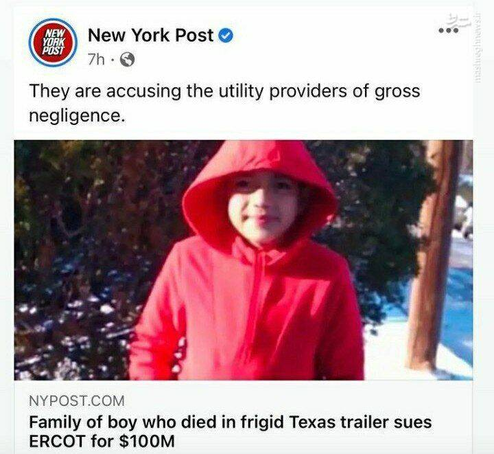 طلب خسارت ۱۰۰ میلیون دلاری از اداره برق تگزاس به خاطر مرگ فرزند
