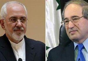 رایزنی وزیران خارجه ایران و سوریه و تاکید بر مقابله با اقدامات ظالمانه آمریکا