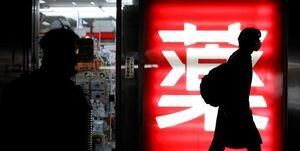 این آقا وزیر «تنهایی» ژاپن شد +عکس