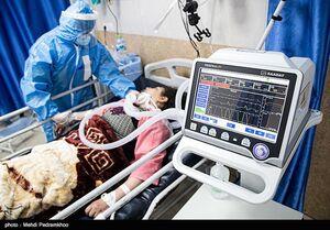 عکس/ وضعیت قرمز در بیمارستان گلستان اهواز