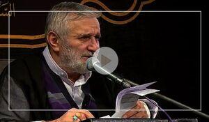 فیلم/ مناجات خوانی حاج منصور ارضی