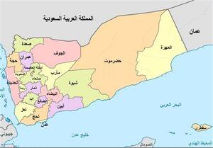 کشته شدن فرمانده نیروهای ویژه منصور هادی/ انفجار در منطقه نظامی ائتلاف سعودی در «مأرب»