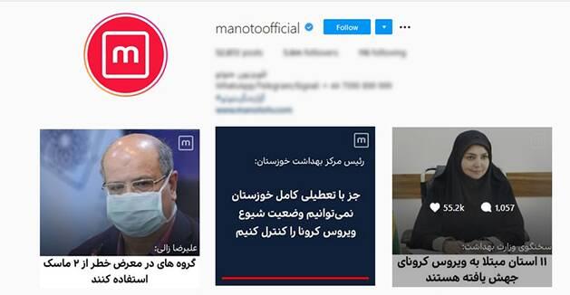 از دید اینترنشنال و بیبیسی فارسی واکسیناسیون سالمندان مهم نیست!