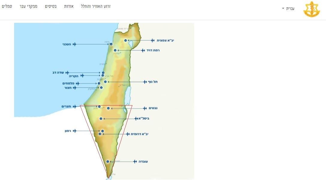 سیاهچاله نظامی - امنیتی بیخ گوش تلآویو/ وحشت صهیونیستها از منطقهای ناشناخته در قلب اسرائیل/ احتمال خرابکاری در زیرساختهای نظامی و صنعتی سرزمینهای اشغالی +عکس و نقشه