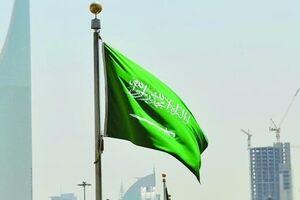 ریاض نمایه عربستان نمایه عربستان سعودی