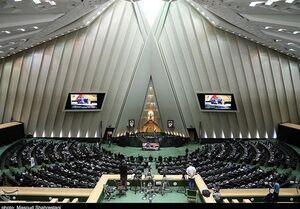تعیین نحوه محاسبه مالیات آستان قدس و نیروهای مسلح در مجلس