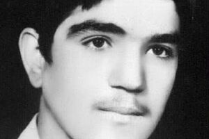 شهید علی سوری- دبیرستان سپاه - کراپشده