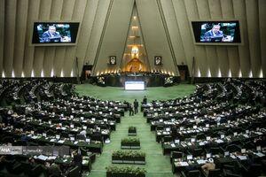 بیانیه نمایندگان مجلس درخصوص FATF