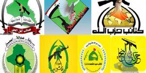 حزب الله عراق: حمله به مراکز دیپلماتیک از سوی مقاومت مردود است