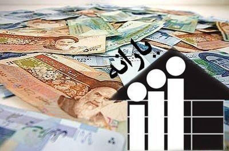 تکلیف جرایم، معافیتها و یارانه ۱۴۰۰ تعیین شد